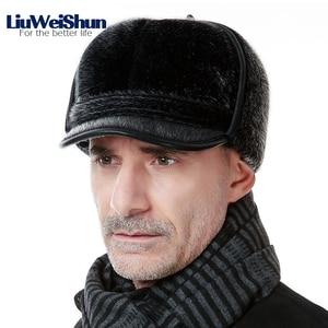 Image 1 - 2017 nuevos sombreros de cazadora cálido, sombrero de Nieve Ruso de calidad para hombres, sombrero gorra de invierno con orejeras, gorro de exterior grueso de piel sintética Retro