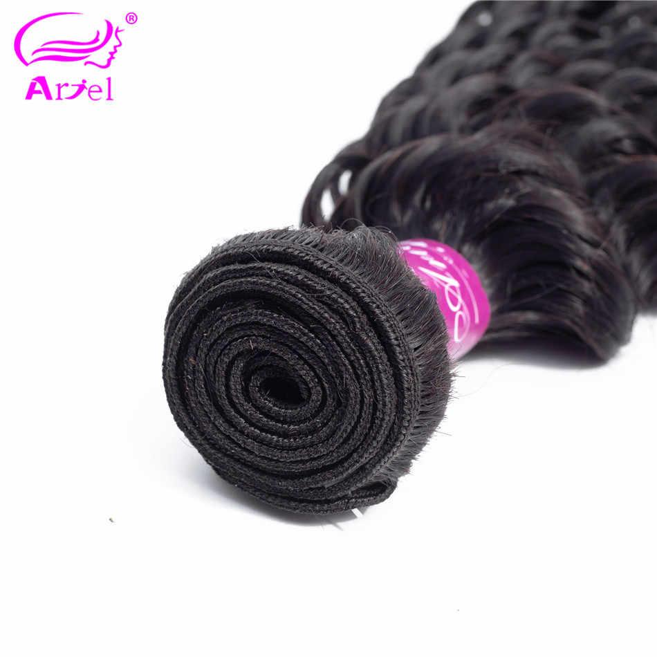Ариэль индийские волнистые пучки волос плетение сделки не Реми человеческие волосы расширение 3 или 4 пучка доступны глубокие вьющиеся волосы