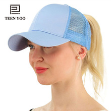 High Quality Womens Quick Dry Cap Ponytail Caps Messy Bun Baseball Canvas Solid Adjustable Casual Mesh Snapback Sun Hats