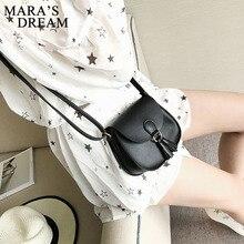 Female Tassel Mini Handbag