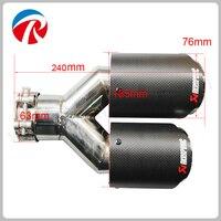 63 76mm Matt Black Carbon Fiber Akrapovic Dual Car Exhaust Muffler Tip