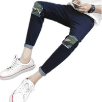 XT1275 2018 Spring Summer New Thin Section Young Men Casual Han Edition Trend To Show Slim