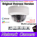 OEM DS-2CD2142FWD-IS (2.8 мм) Английский сетевая камера 4MP камеры безопасности камеры ВИДЕОНАБЛЮДЕНИЯ Onvif HIKVISION POE IP67 IP камеры ХИК P2P HD