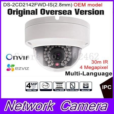 OEM DS-2CD2142FWD-IS(2.8mm) HIKVISION English network camera 4MP security camera CCTV camera Onvif POE IP67 IP camera P2P HIK HD