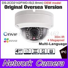 Oem ds-2cd2142fwd-is (2.8mm) angielska hikvision kamera sieciowa 4mp ip67 aparatu bezpieczeństwa kamery cctv onvif poe kamera ip hik p2p hd