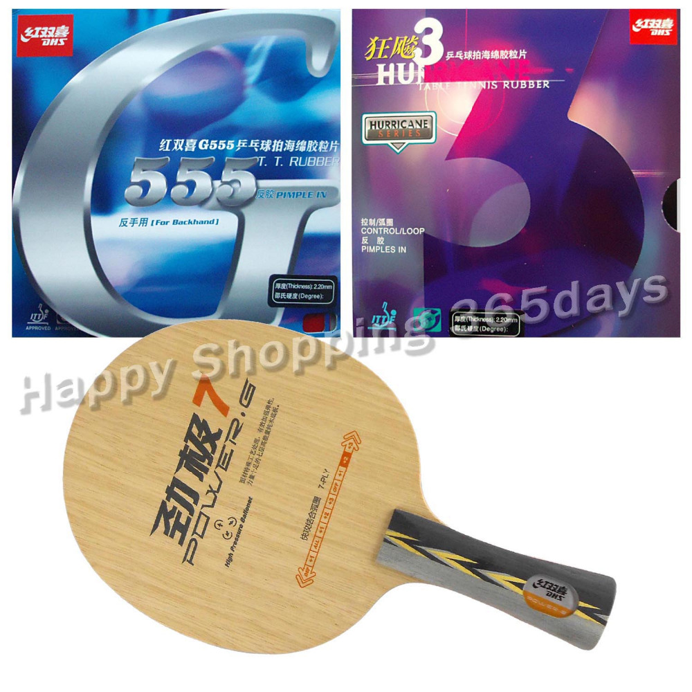 цены DHS POWER.G7 PG7 PG.7 PG 7 blade + Hurricane3 and G555 rubber with sponge for a table tennis racket  Long Shakehand FL