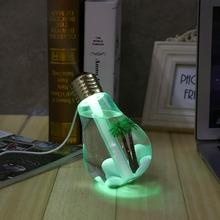 gizfrog.com/USB Ultrasonic Humidifier Home Office Mini Aroma Diffuser