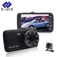 Buy online E-ACE Car Dvr Mini FHD 1080P 4.0 Inch Dashcam With Dual Camara Lenses 8 Fill Lights Video Recorder Night Vision Parking Monitor