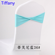 chair sash bow Tiffany Blue Colour fit all chairs wedding decoration chair sash lycra spandex fit all chairs on sale cheap(China)