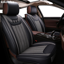 Kokololee сиденья для hummer h2 h3 парение h3 парение h5 автомобилей сиденья автомобиля-Стайлинг авто аксессуары подкладке