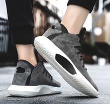 Новая Осенняя мужская обувь, повседневная обувь, корейская модная тенденция, повседневная обувь на плоской подошве