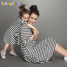 2016 Summer Baby Girls Dress Family Clothing Matching Outfits Fashion Stripe Mother Daughter Dresses Mommy And