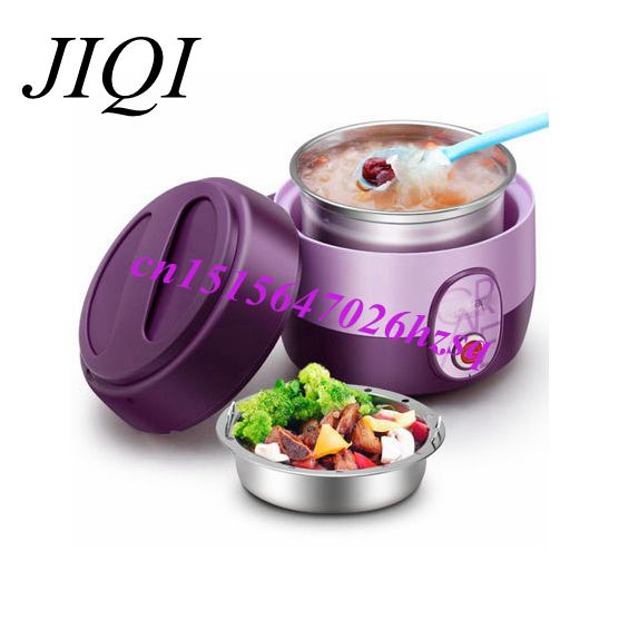 Electric Double Layer Lunch Box Stainless Steel Interior Cooking Electronic Rice Cooker Vacuum