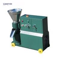 WKL120C гранул машина 60 100 кг/ч лесной rss гранулятора 2.2KW 220 В/3KW 380 В гранулятор корма для животных высокая эффективность 200 ~ 300 об./мин.