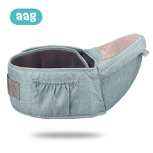 AAG Carrier for Baby ergo Best baby carrier hip seat happy Infant infantino omni 360 Hip Waist Stool *
