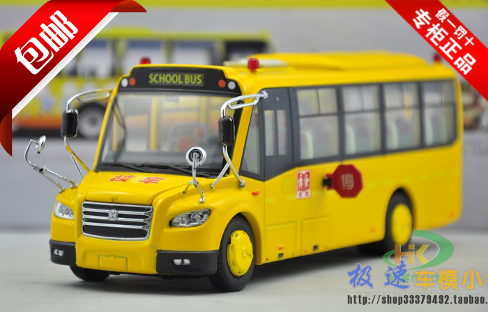 Connected to school bus school bus professional alloy car model