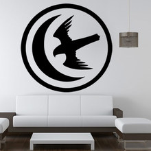 6 style Game of Thrones Wall Sticker