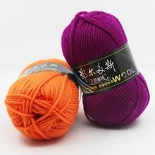 300g/Lot High Quality Organic Baby Merino Wool Roving Yarns Skein Hand Knitting Crochet Yarn China Natural  Woolen
