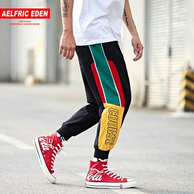 Aelfric Eden Lato Della Banda Blocco di Colore Dell annata Pantaloni stile  harem Degli Uomini 1edcddff18d5