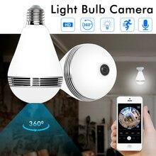 Hiseeu HD 3MP מנורת הנורה אור אלחוטי IP מצלמה 360 תואר FishEye CCTV 3D VR מצלמה אבטחת בית WiFi מצלמה פנורמי