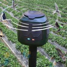 Высокая мощность и с высокой пропускной способностью 8 громкоговоритель ультразвуковой репеллент для птиц