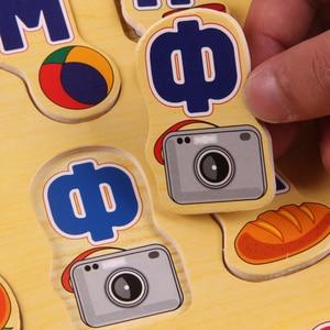Image 4 - Развивающая деревянная головоломка для детей, 39 х29 см