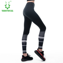 2017 New Women Yoga Pants female Stretch Leggings skinny pants mid waist quick dry fitness sports running pants