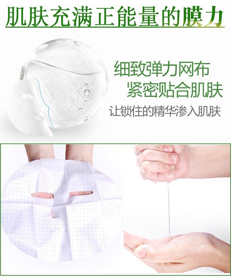 HANKEY Korea Mask Cucumber Extract Moisturizing Face Care Mask Skin Care Anti-Aging Shrink Pores Oil Control Depth Replenishment
