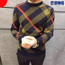 Spring the new render unlined upper garment of youth business pure cashmere sweater men checked sweater sweater collar