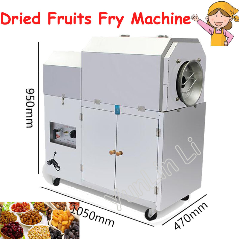 Multifunctional Dried Fruits Fry Machine Commercial Fry Machine Nuts Fry Machine 25-type Gas