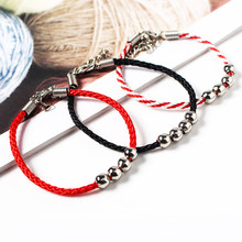 4pcs/bag Charms Handmade Rope Bracelets for Women Men Children Lucky Red String Beads Cotton Bracelets Jewelry Gift Adjustable(China)