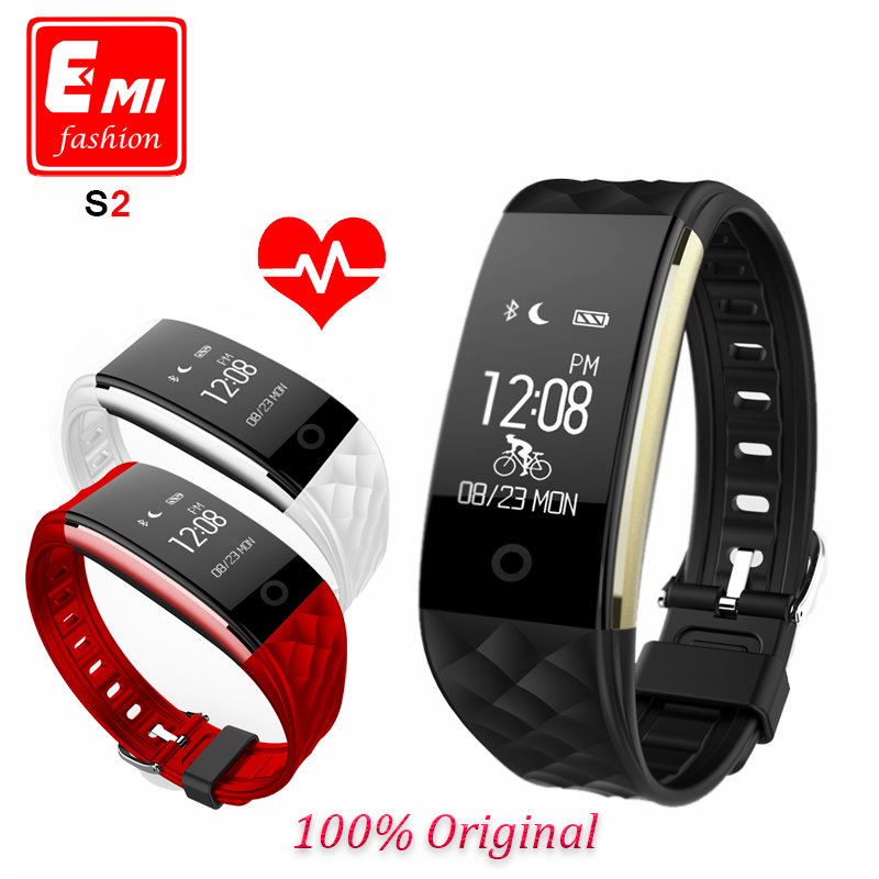 S2 Bluetooth 4.0 Smart Band Wristband Heart Rate Monitor