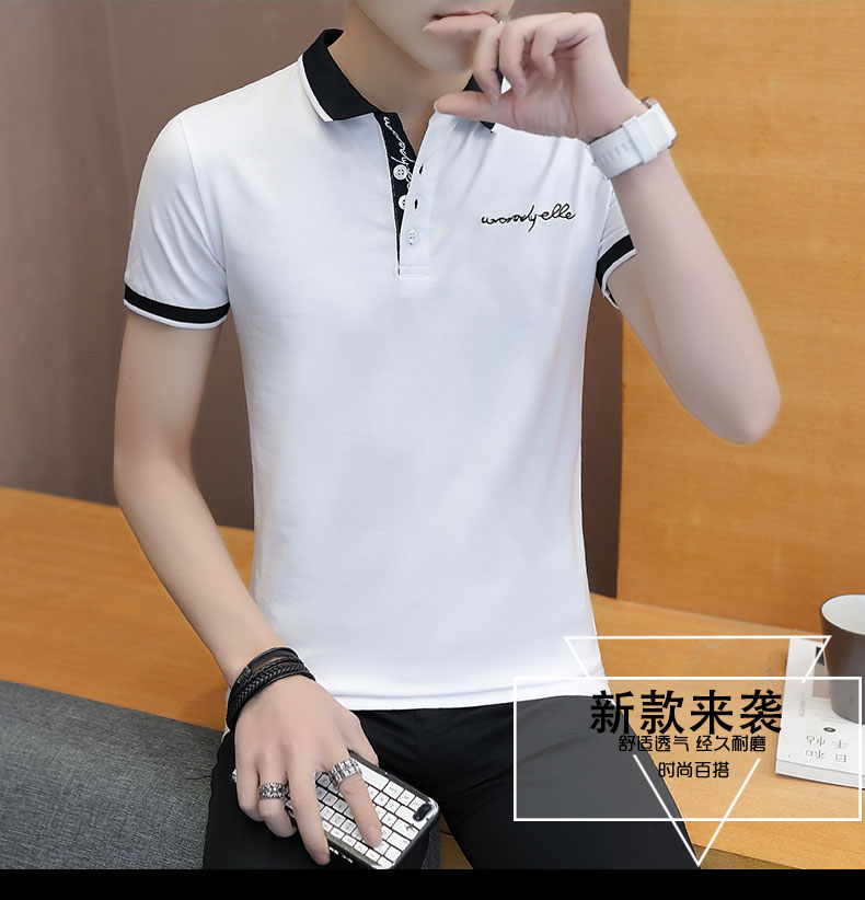 Short-sleeved T-shirt men's fashion casual cotton clothes decorated with multi-color optional 76