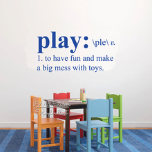 Play Room Quote Wall Sticker Kids Quotes Decal DIY Removable Children Decor Cut Vinyl Q287
