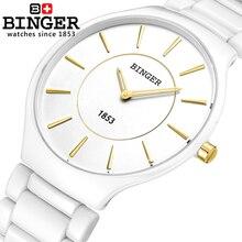 Switzerland luxury brand men's watch Binger Space ceramic quartz clock lovers style Water Resistant Wristwatches B8006B-3