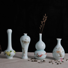 Jingdezhen ceramics hand-painted shadow celadon meilanzhuju small vase flower style living room decoration crafts