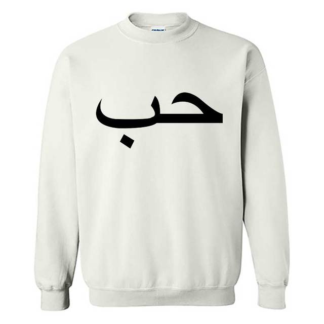 Hoodie with Image of Islamic Simbol
