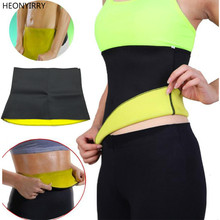 S 3XL Plus Size Slimming Waist Cinchers Neoprene Hot Body Waist Belts font b Weight b
