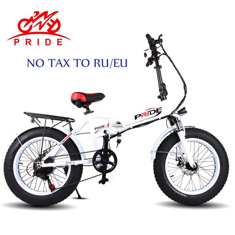 Pride Electric bike 20