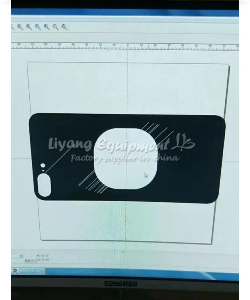 LY FB-04 20W optical fiber laser mobile separator (12)
