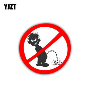YJZT 11CM*10.8CM Warning Do Not Piss Car Stickers Accessories Funny Decal 12-1489(China)