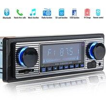 블루투스 빈티지 자동차 라디오 MP3 플레이어 스테레오 USB AUX 클래식 자동차 스테레오 오디오