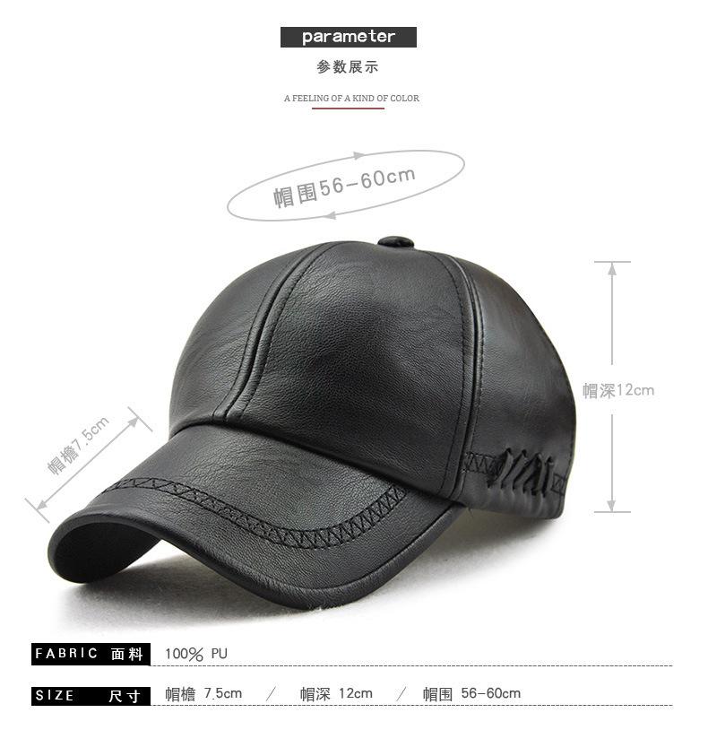 2018 Otoño e invierno de piel sintética europea al aire libre sombreros  hombre sombreros calientes gorra de béisbol 12965 7a12959c6b6