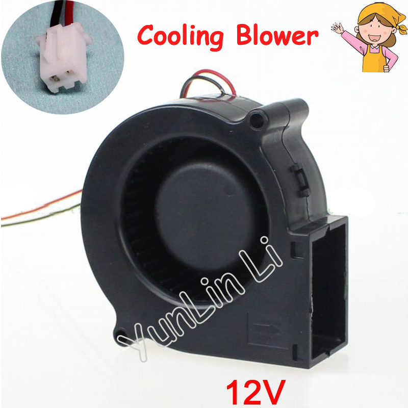 50pcs/lot DC12V 75MM Cooling Blower Low Noise Exhaust Fan Cooler Computer Fan Cooling GDT7530S
