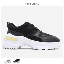 leather leisure personality shoes men sneakers platform
