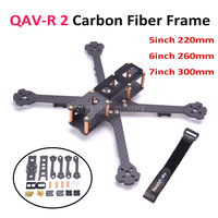 Newest QAV R 2 5inch 220 220mm / 6inch 260mm / 7inch 300mm FPV Racing Drone quadcopter frame carbon fiber better Martian II 220
