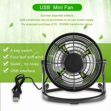 Mini USB Fan Cooler Cooling Mini Desk Fan Portable Desk Mini Fan Super Mute Coolerfor Notebook Laptop Computer With key switch(China)