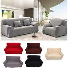 1/2/3/4 Seater Sofa Cover Spandex Modern Elastic Polyester Solid Couch Slipcover Chair Furniture Protector Living Room 6 Colors(China)