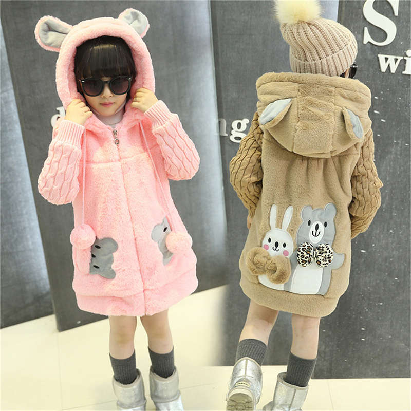 3-14 Y Girls Tops Cute Bear Coats Children Sweaters Cartoon Outwear Coat Girl Hooded Thick Sweater Jacket Child Velvet Clothes цены онлайн
