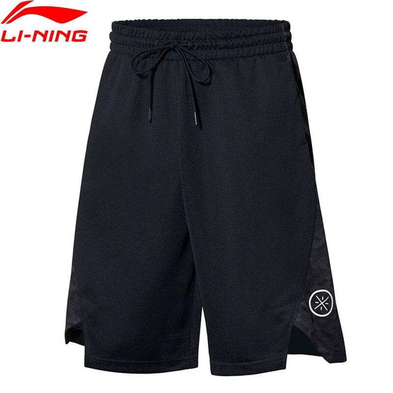 Li-ning mężczyźni Wade Series szorty do koszykówki poliester oddychający sposób wade Li Ning LiNing spodenki sportowe spodnie AAPP265 MKD1653